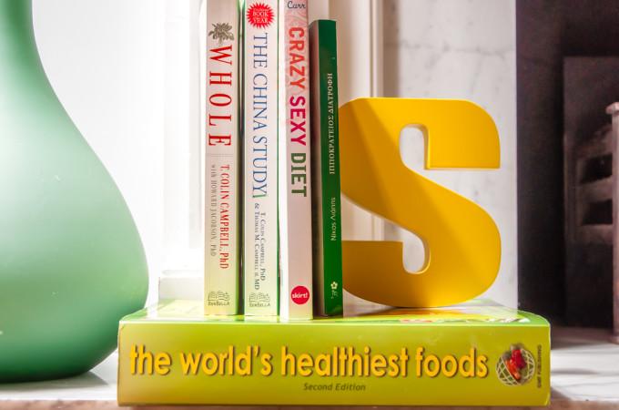 Μια Χριστουγεννιατικη λιστα βιβλιων διατροφης